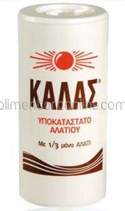 Inlocuitor de Sare Alimentara KALAS 250g