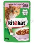 Mancare Umeda pt. Pisici KITEKAT Somon 100g
