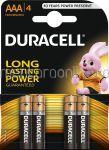 * Baterii AAA LR3 Alkaline DURACELL 4buc